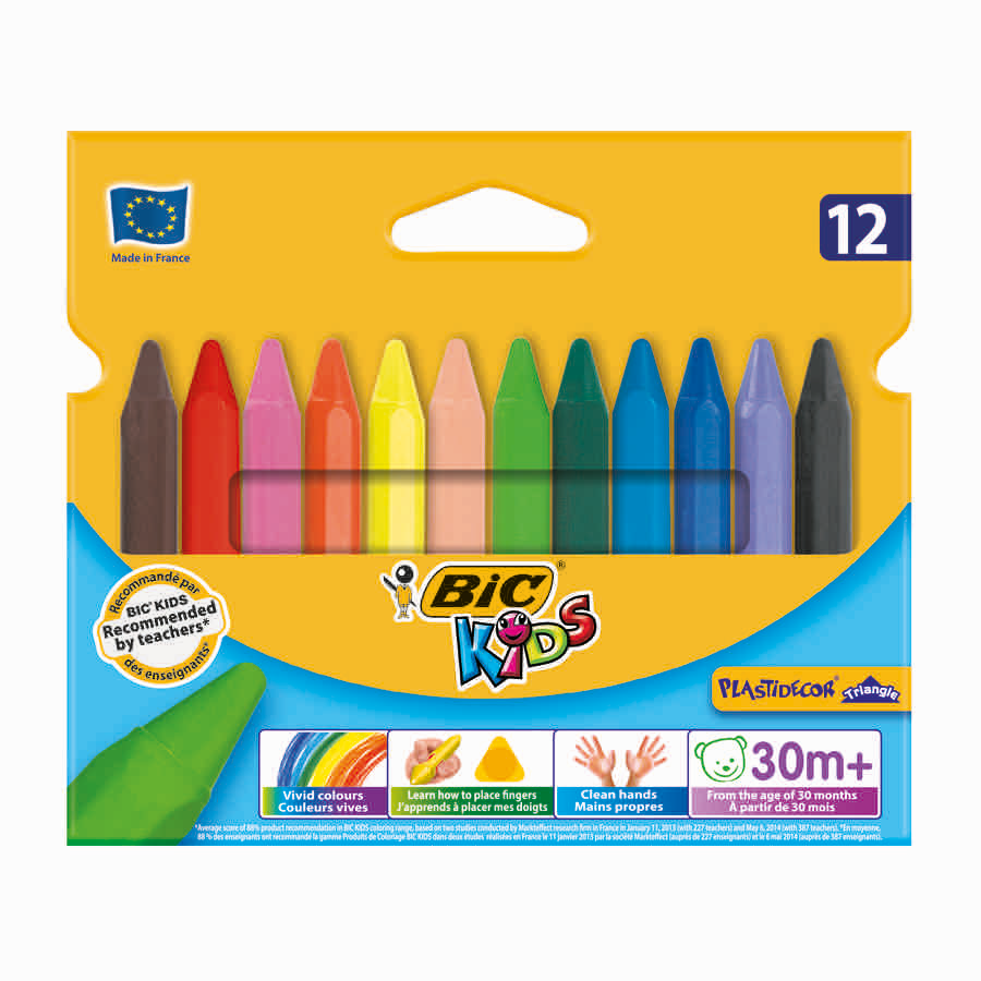 peinture-en-tubes-de-80-ml-pebeo-jouets-a-peindre-wiplii